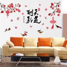 AY9275 Dekoratív Kínai stílusú falmatrica 162x88 cm, azonnal raktárról